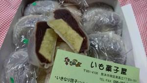 いも菓子屋20170722-1